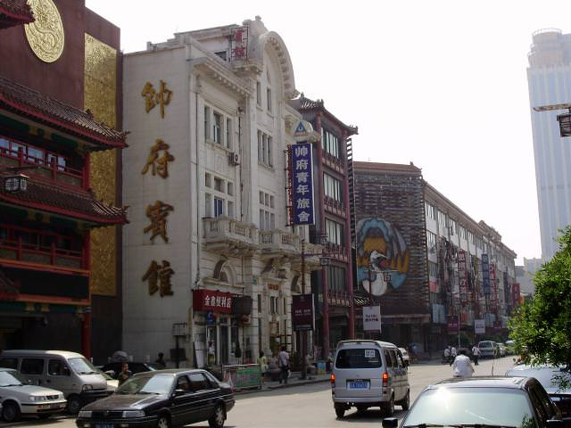 liaoning_062