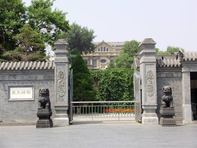 liaoning_068