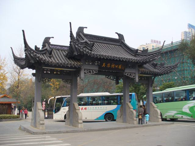 nanjing015