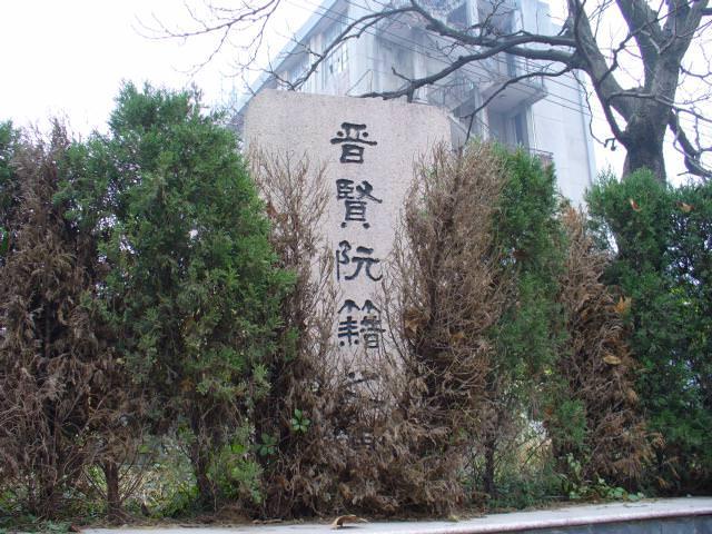 nanjing026
