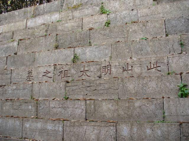 nanjing047