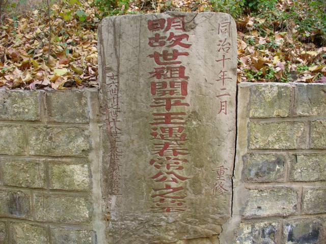 nanjing107