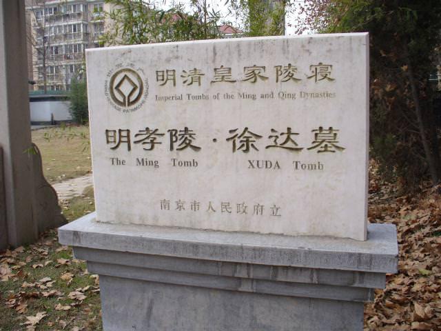 nanjing112