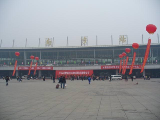 nanjing119