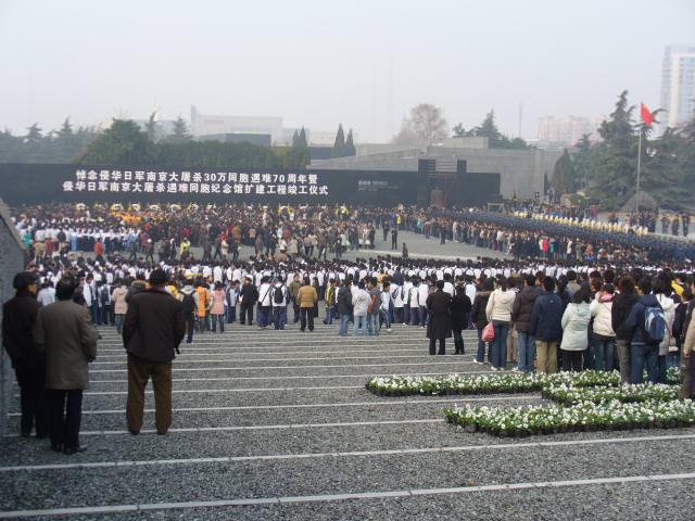 nanjing131