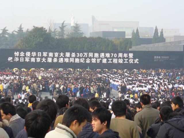 nanjing133