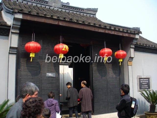 shaoxing04