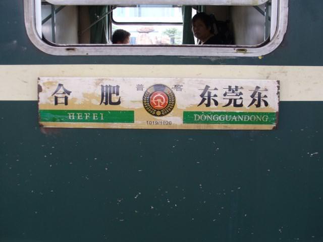 shenzhen003