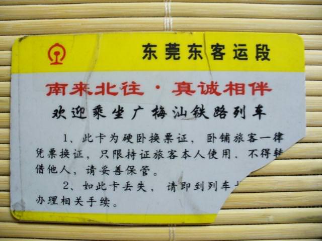 shenzhen015