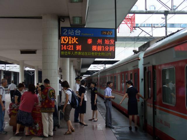 shenzhen020