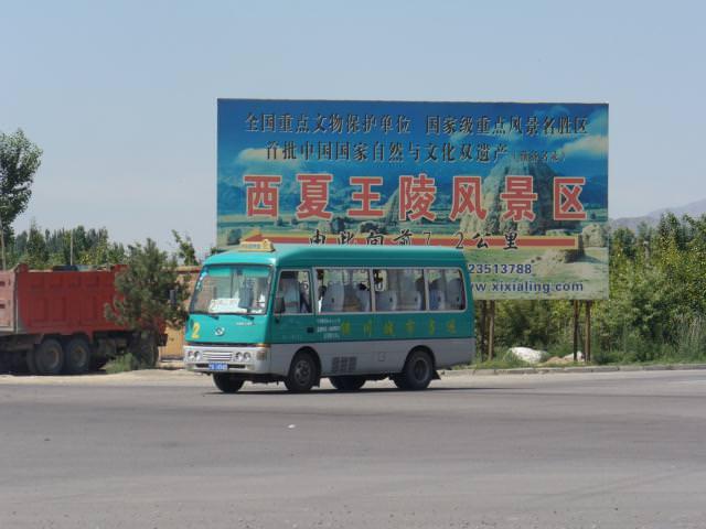 sichouzhilu044