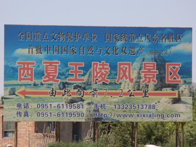 sichouzhilu045