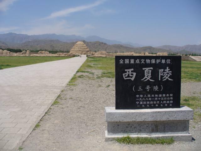 sichouzhilu051