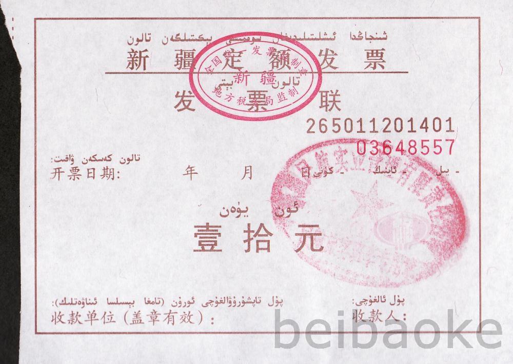 sichouzhilu2012_010