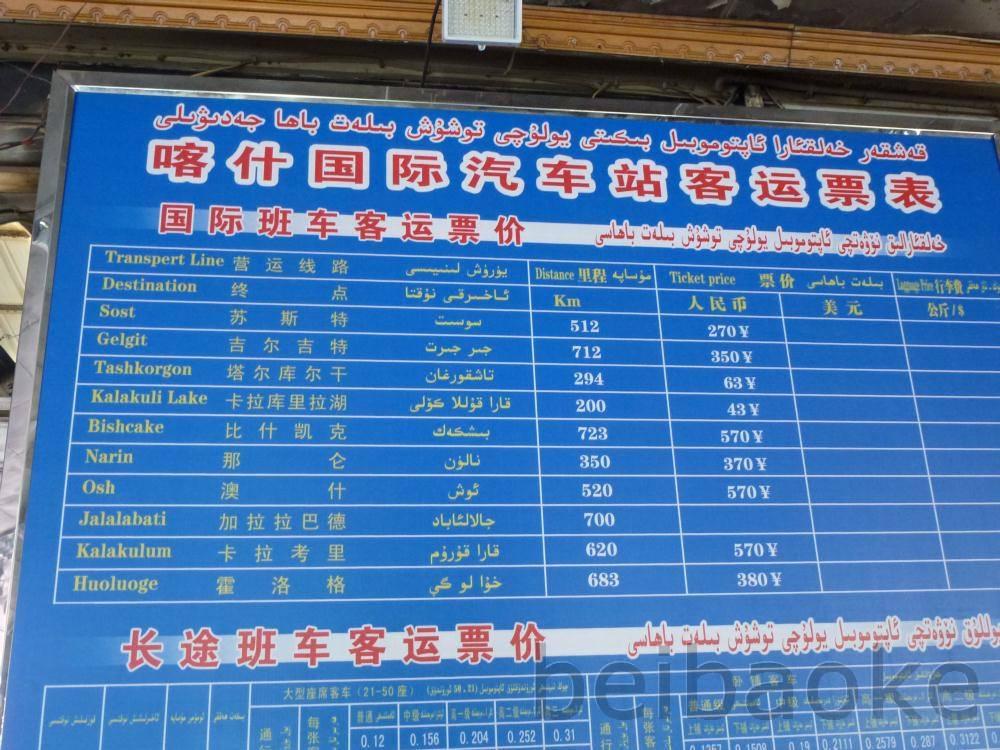 sichouzhilu2012_047