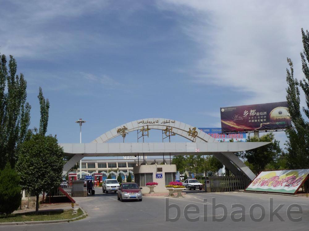 sichouzhilu2012_076