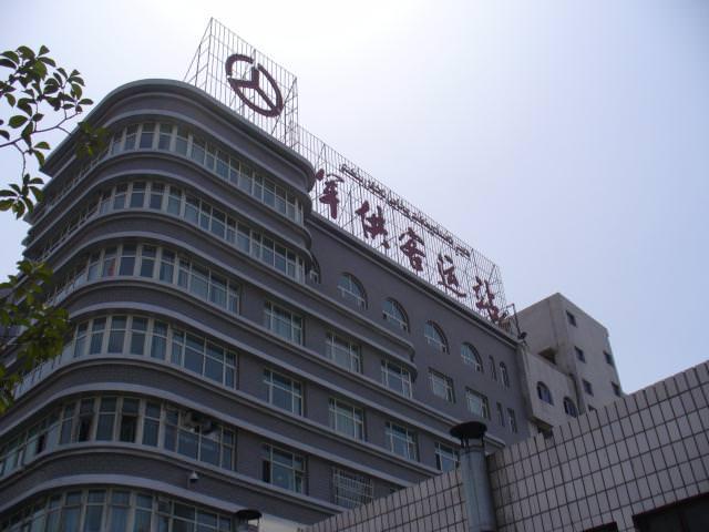 sichouzhilu225