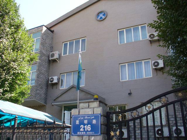 sichouzhilu244
