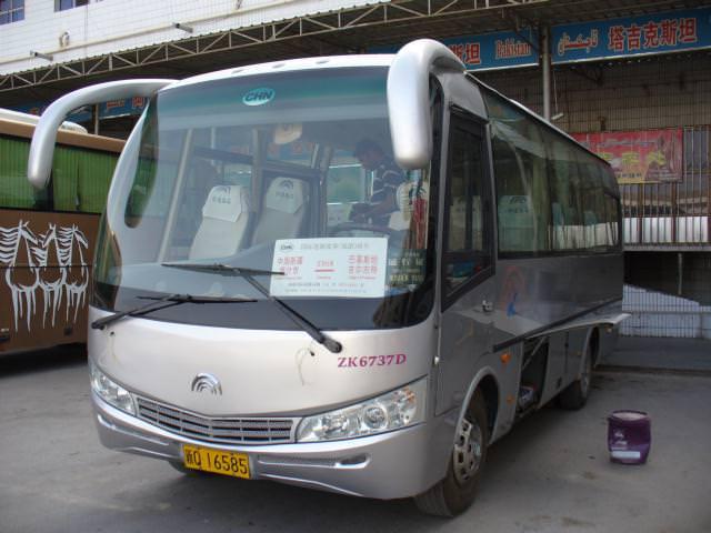 sichouzhilu285