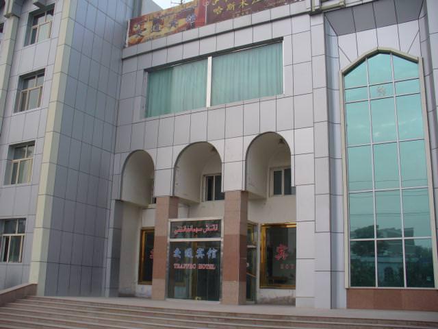 sichouzhilu311