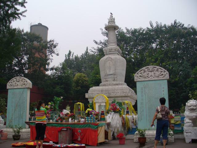 sichuan105