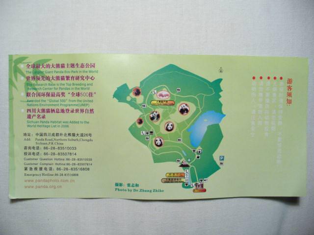 sichuan120