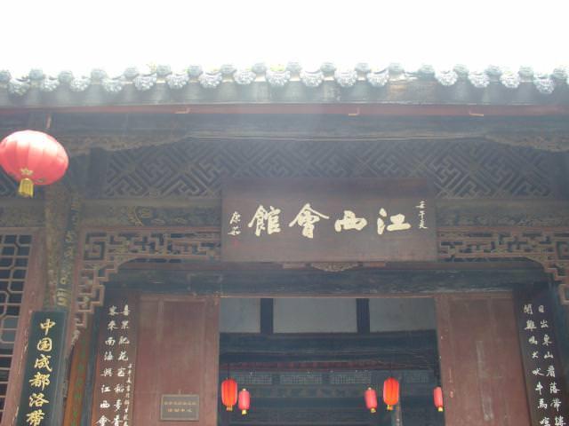 sichuan175