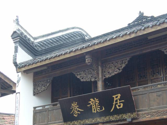 sichuan178