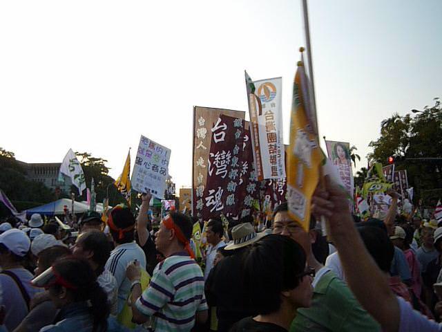 taiwan_145