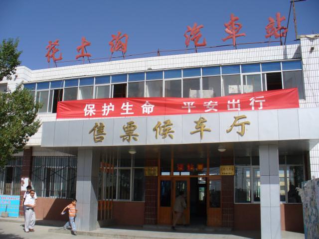 tibet_bunkaken004