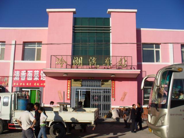 tibet_bunkaken012