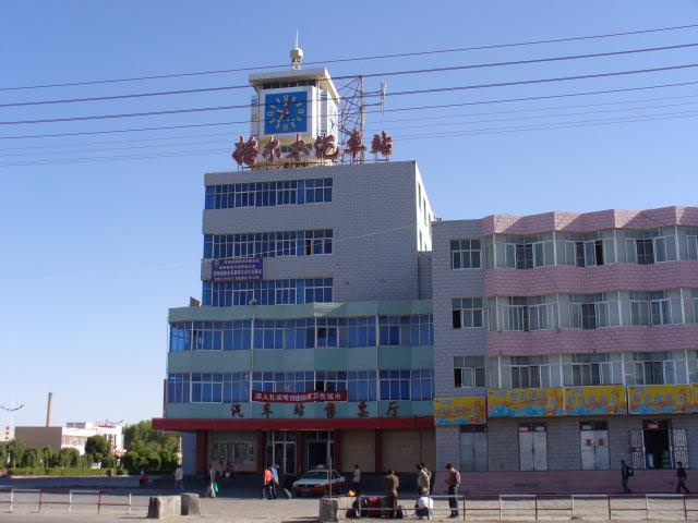 tibet_bunkaken013
