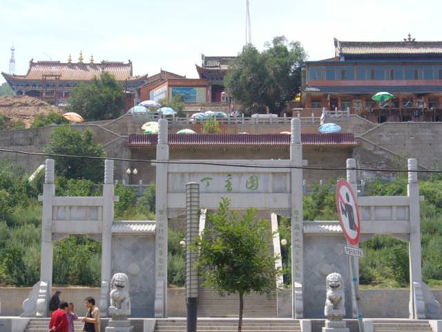 tibet_bunkaken022