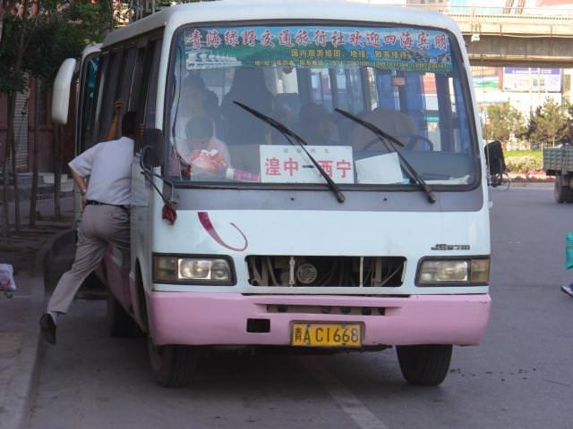 tibet_bunkaken023