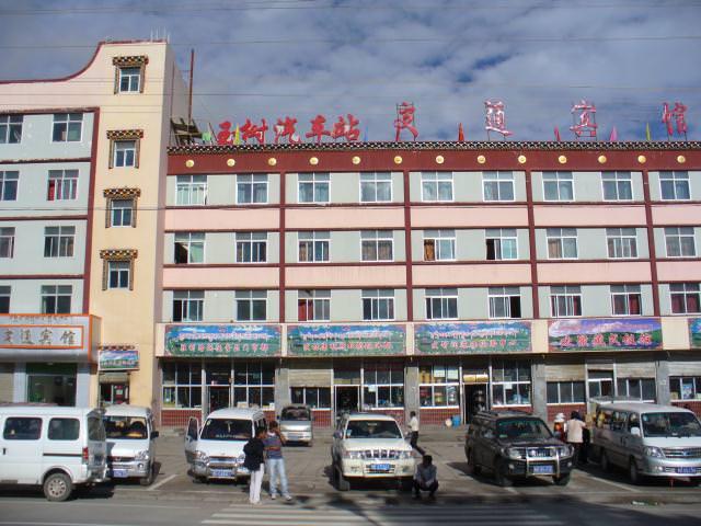 tibet_bunkaken070
