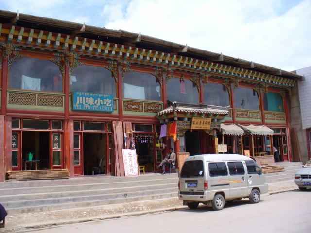tibet_bunkaken198