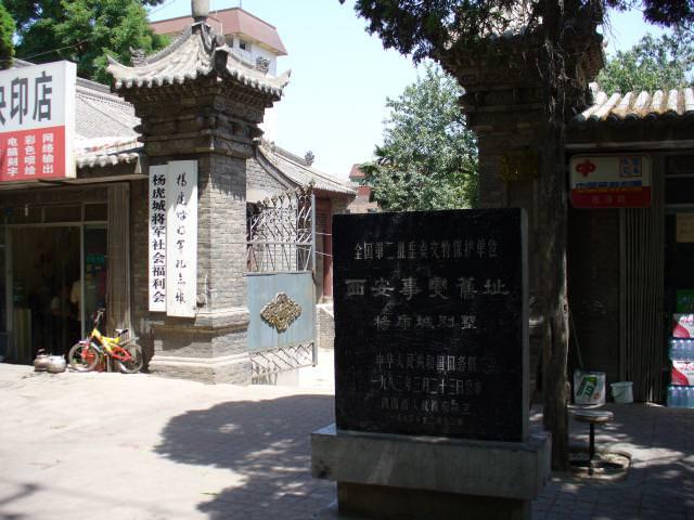 xian030
