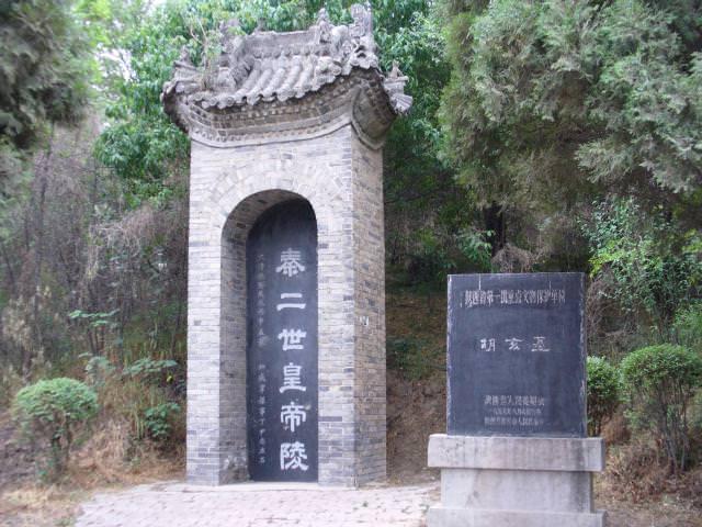 xian059