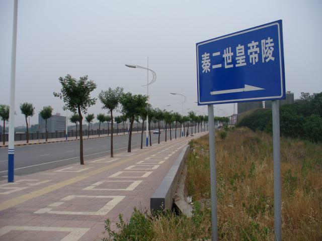 xian060