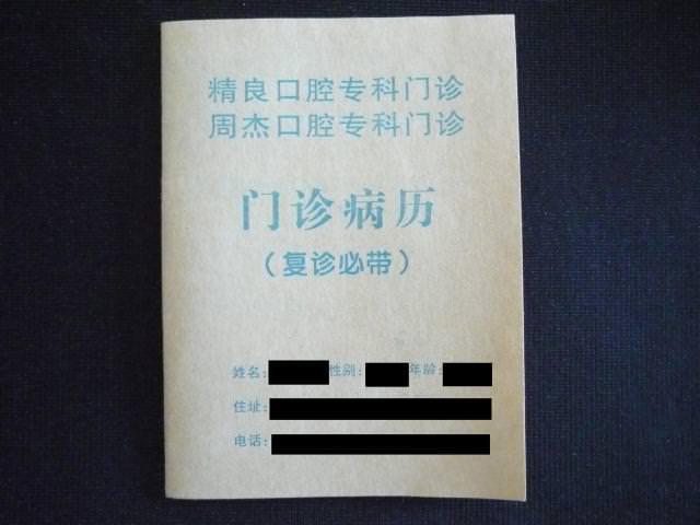 xinjiang_068