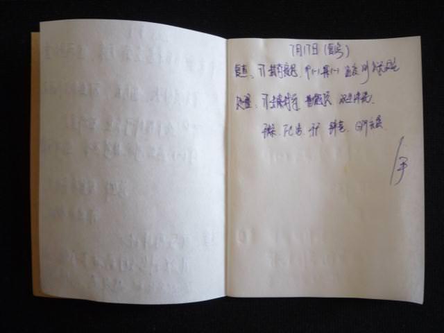 xinjiang_070