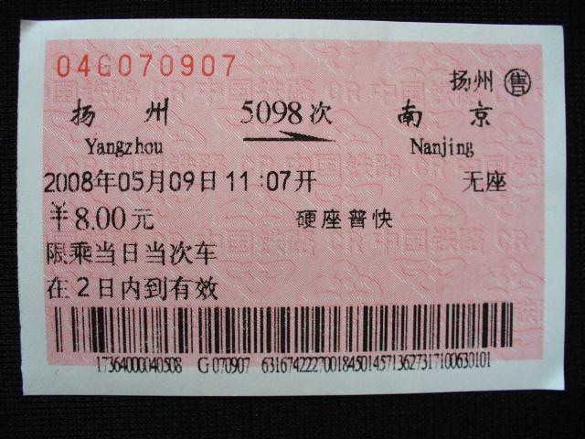 yangshuo_001