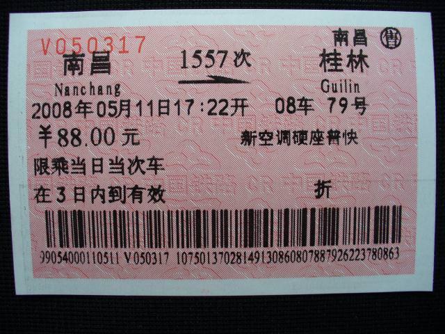 yangshuo_017
