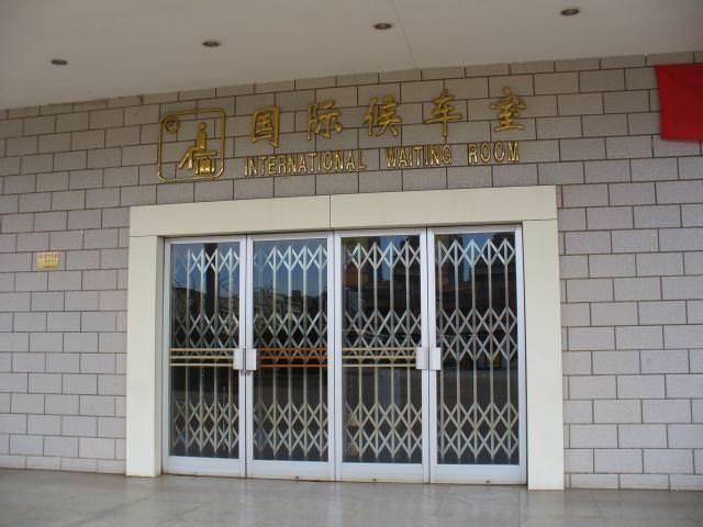 yunnan2_015