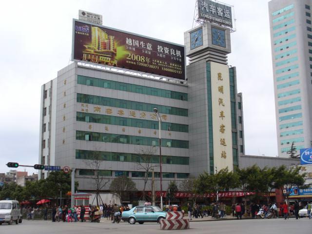 yunnan2_025