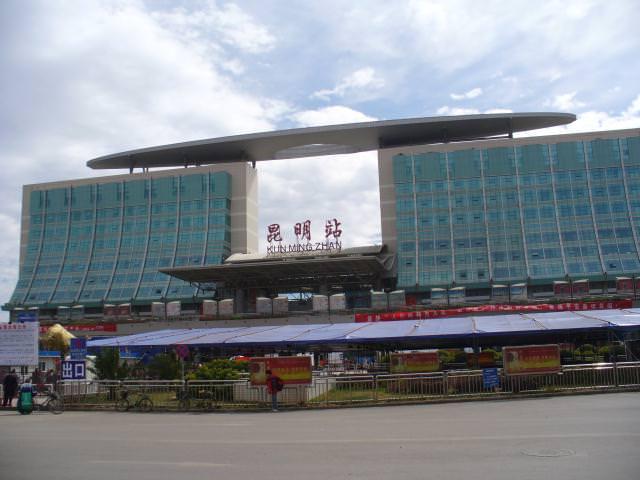 yunnan2_027