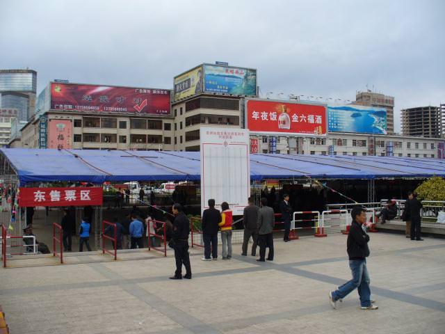 yunnan2_028
