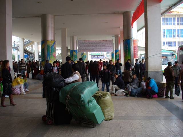 yunnan2_032