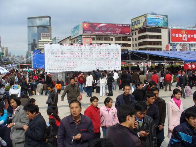 yunnan2_033
