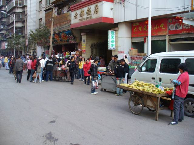 yunnan2_044